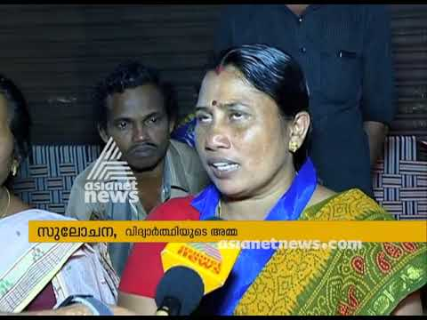 Police beat up Dalit student case, Victim's mother starts hunger strike | FIR thumbnail