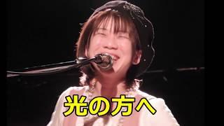 浅羽由紀さんの「光の方へ」をカバーしてみました。 動画の中のキャプシ...