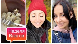 Наделя Влогов | День 1|Ремонт,Готовка,закупка Золадекс
