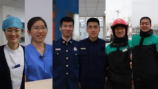 Special video calls from people who work in Beijing