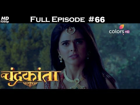 Chandrakanta - 10th February 2018 - चंद्रकांता - Full Episode