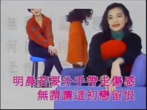 初恋情人 ~~ 刘小慧