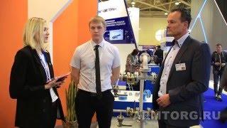 Нефтегаз 2016. АО ''Энергомаш'' (NBM), презентация технологий для российского рынка