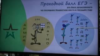 Московский Политех в формате TED (вуз-питчинг на Московском Дне Профориентации)