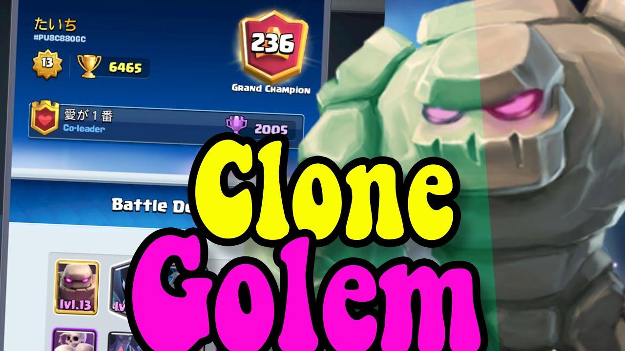 Golem Clone Nightwitch 🏆たいち 6600 gameplays👈 clash Royale