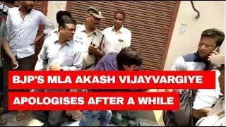 5W1H: Akash Vijayvargiya Apologises for Assaulting Civic Official With Bat
