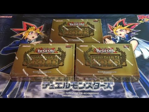 Yugioh Premium Gold: Return of the Bling x3 Mini Boxes Opening - More Gold Secret Rares & Reprints!