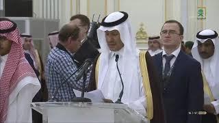 كلمة سمو الأمير عبدالعزيز بن سلمان #وزير_الطاقة خلال مراسم توقيع اتفاقيات بين السعودية و روسيا.