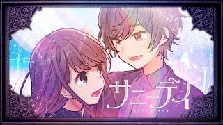 Music Amatsuki Song by Sunny day まだ知らない君を見せて あほの坂田くんのアルバム「キミに伝えたいこと」に書き下ろさせていただいた楽曲をセルフカバーさせて ...