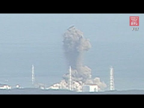 Video Analysis Prompts New Theory On Fukushima Explosion