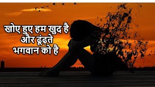 Gambar cover Heart Touching Thoughts in Hindi - Peace life change