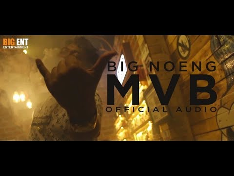 Big Noeng - MVB (Official Audio)