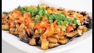Шакшука - Баклажаны по-турецки - Ооочень вкусно!