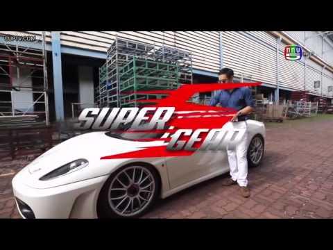 Ferrari f430 challenge : S5G เฟอร์รารี่ เอฟ430 ชาเลนต์