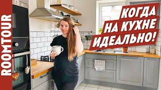 НЕВЕРОЯТНАЯ кухня! Деревенское СКАНДИ. Обзор кухни ИКЕА. Кухня гостиная. Джунгли дома! Рум тур 228.