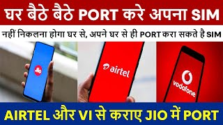 How to Port SIM Airtel to Jio Online ✅