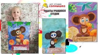 100 лет выдающемуся художнику и режиссеру российского анимационного кино-  Леониду Шварцману.