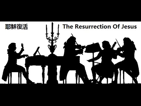 The Resurrection Of Jesus (Sound Track)
