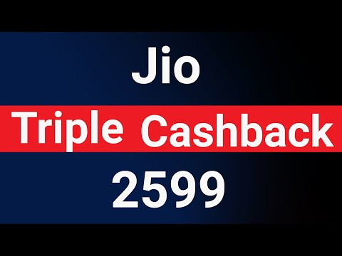 Jio 2599 Triple Cashback offer details in hindi
