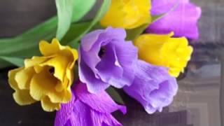 Тюльпаны из гофрированной бумаги.