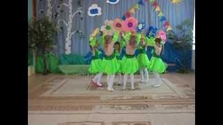 танец с цветами