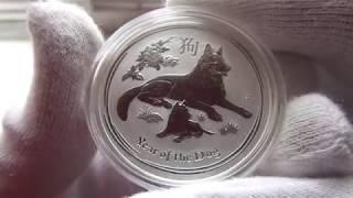 Серебряная монета Собака серия Лунар 2.