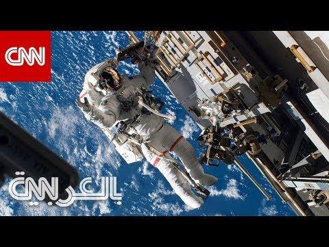بقعة في السعودية تدفع رائدة فضاء لسؤال ناسا عنها  - نشر قبل 6 ساعة