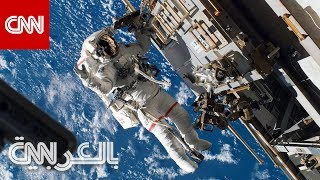 بقعة في السعودية تدفع رائدة فضاء لسؤال ناسا عنها
