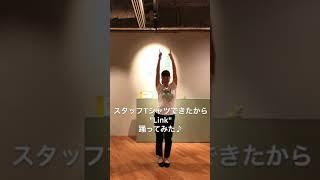 【スタッフTシャツできたから踊ってみた】RYUCHELL 「Link」【日本財団ソーシャルイノベーションフォーラム2018】