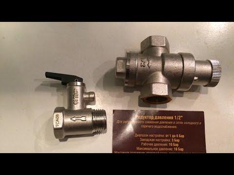 Понижающий редуктор для водонагревателя