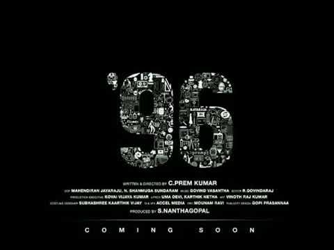 96 Flute Bgm Ringtone / Vijay Sethupathi/ Trisha Krishnan