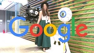 我去了Google BeautyBoundAsia Workshop 台北 Taipei