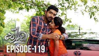 Thoodu | Episode 119 - (2019-07-31) | ITN Thumbnail