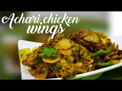 Aachari Chicken Wings | Quick & Easy Chicken Wings | Party Starter Recipes | Chef Harpal Singh