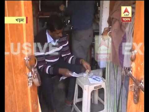 CBI raids several chitfund office in North 24 Pargana