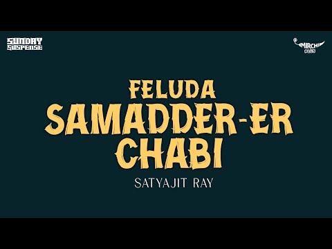 Sunday Suspense | Feluda | Samaddar-er Chaabi | Satyajit Ray | Mirchi 98.3
