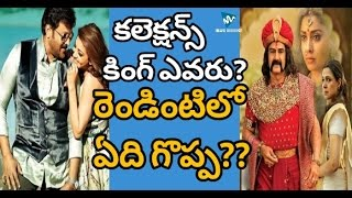 Will Balakrishna WIN Over Chiranjeevi? | Khaidi No 150 Vs Gautamiputra Satakarni COLLECTIONS