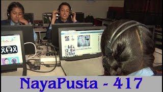 NayaPusta - 417