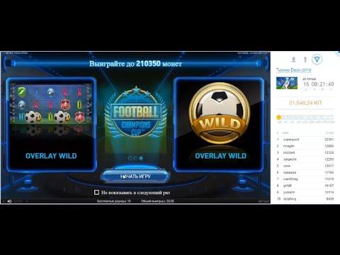 Прикольная бесплатная бонуска от Casino-X