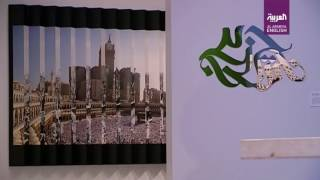 How an exhibition in US challenges conceptions of life in Saudi