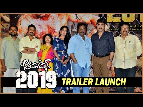 Operation 2019 Movie Trailer Launch || Srikanth's Operation 2019 || Srikanth || Deeksha Panth