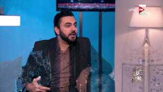 حقيقة صور الفنان محمد كريم وعلاقته مع نجوم العالم .. فى كل يوم - الجزء الأول