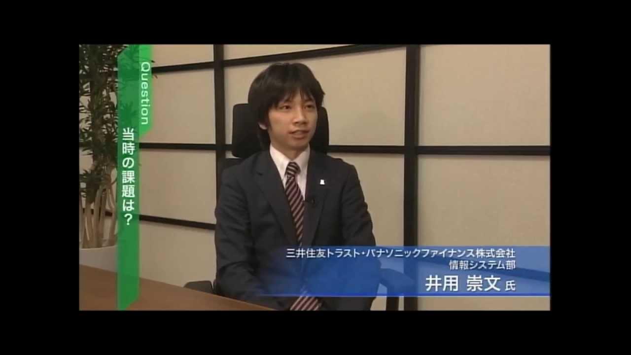 住友 トラスト パナソニック ファイナンス 三井