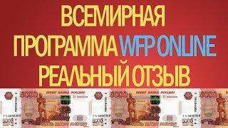 diamondglass, e-pay.tv, -   обман!! новый год! как заработать   миллион, работа, деньги, ru!