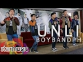 Download BoybandPH - Unli (Album Presscon) MP3 song and Music Video