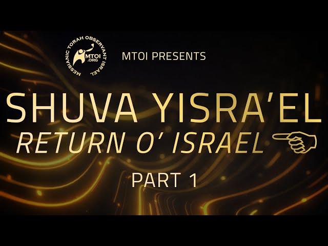 Shuva Yisra'el (Return O' Israel) | Part 1