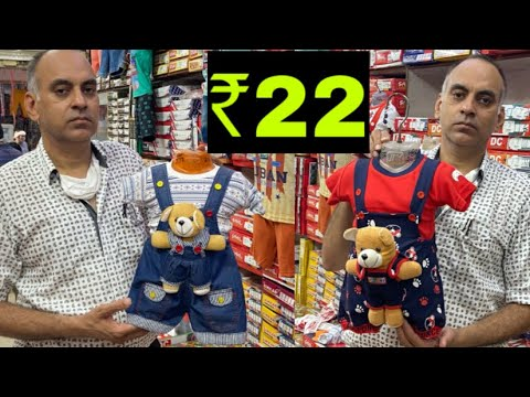 Kids Clothes Wholesale Market | Baba Suit Wholesale Market | Kolkata Kids Clothes Varieties