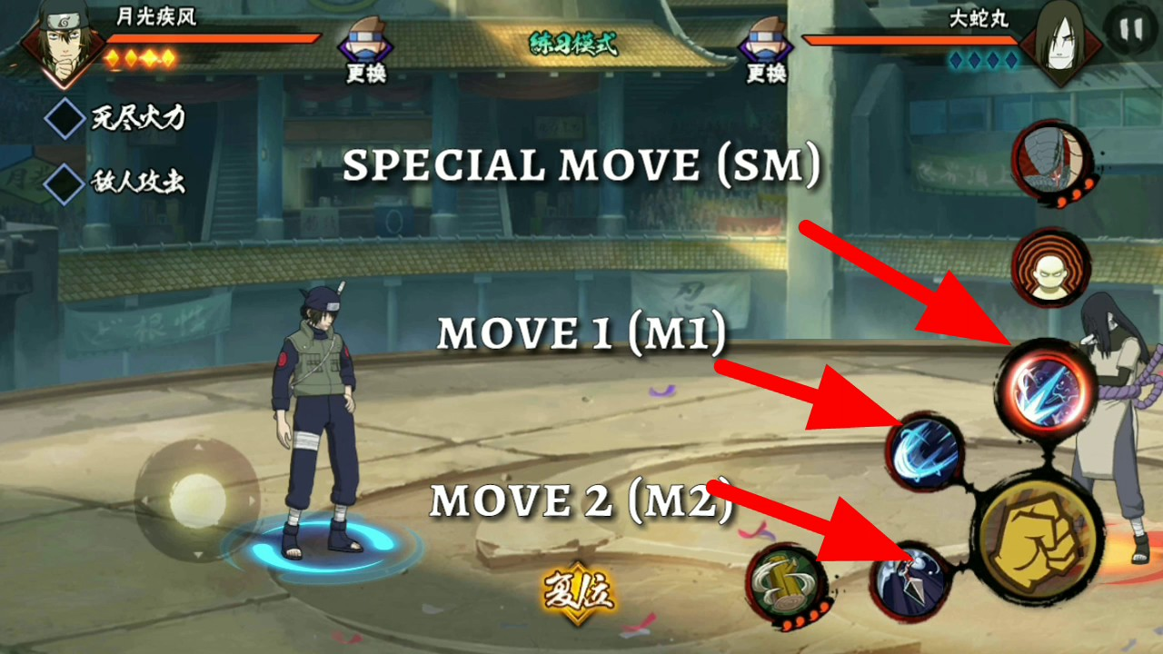 Naruto mobile English - Combination moves of Hayate