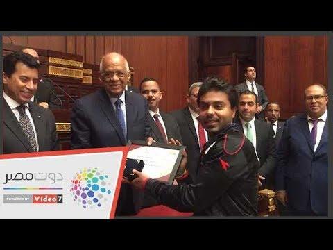 تكريم أبطال مصر الفائزين فى منافسات الألعاب الأولمبية 2018 بالبرلمان  - نشر قبل 18 ساعة