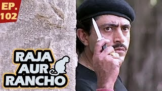 Raja Aur Rancho Episode 102 l 90's Popular Hindi Detective TV Series